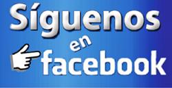 logo-facebook-siguenos
